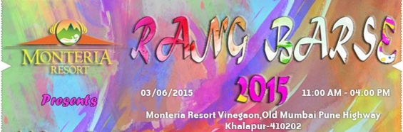 Kyazoonga.com: buy tickets for rang barse – khopoli