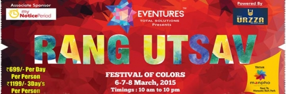 Kyazoonga.com: buy tickets for rang utsav 2015 – bengaluru