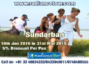 5% Discount on Sundarban Package