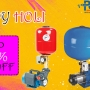 Holi Sale on Pressure Booster Pumps Online in India