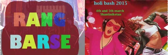 Kyazoonga.com: buy tickets for rang barse | holi bash 2015 – shantiniketan