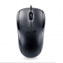 Lowest Price of Genius NetScroll optical Mouse online