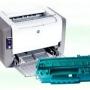 Printer toner and ink cartridge refilling