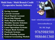 Best Multi State Credit Cooperative Society Software