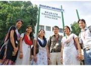 Bharath University Admissions open 2015 Chennai