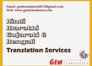Hindi, marathi, gujarati & bengali translation services in chennai