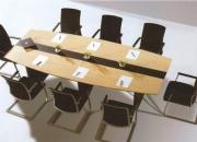 Conference Table Faridabad