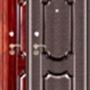 Entrance Steel Door.