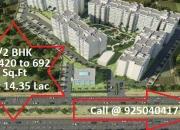 Call @ 9250404173 Golf Drive Affordable Housing Sector 63A Gurgaon