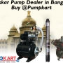 Kirloskar Pump Dealer in Bangalore- Buy at Pumpkart