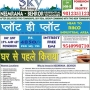 Plot Sale In Neemrana On Road Project With Approved With Good Price