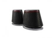 Lowest Price of Fenda V620 Black Speakers in India Online