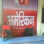 Speaking Course in kapashera