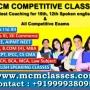 Delhi Best Coaching for Spoken English, Online English | Bank SSC Railway Coaching