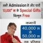 Mobile repairing institute in Delhi Tilak Nagar