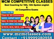 Online English | SSC Bank Railway Coaching | English Best Coaching for Bank SSC Railway