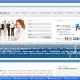 SAP BPC Online Training | SAP BPC Job Support