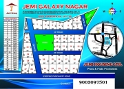 DTCP  Approved  Plots For Sale in Sriperumbudur