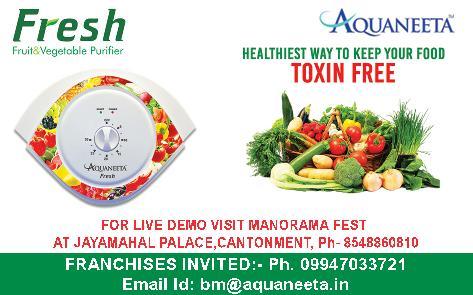 Franchises invited for aquaneeta veg purifier.