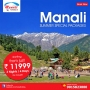 Book manali honeymoon packages at 19500 for 03N/04D from Noida