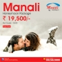 manali honeymoon travel packages with manaliholiday.in