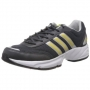 Adidas Men's Silver and Yellow Mesh Running Shoes