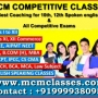 Best 10th 12th cbse coaching classes in south extention part-1 | Join in delhi.