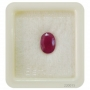 Buy Sun blessed Natural Ruby Manik Gemstone for astrology benefits at 9gem