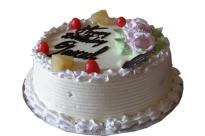 Winni.in provides this lovely cake with lovely taste!!! best cake for pine apple lovers. the soothing taste of pinaapple will definately win your heart and you will enjoy the cake in the most lovable way. the pieces of pinaapple on the tops along with cher