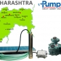Agriculture Pumps Dealers in Maharashtra