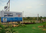 Residential BMICAPA approved plots in Bangalore
