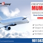 Best Deals on Cheap flight to Mumbai with CheapAirETickets.In