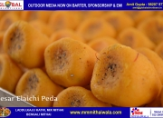 Best Sweets Near Malad Station - mm mithaiwala