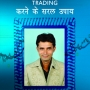 Books On Mcx Commodity Tips