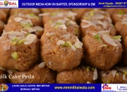 Online Mithai Shop at Malad West - MM Mithaiwala