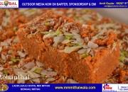 Online Mithai Shop in Mumbai Suburb - MM Mitahiwala