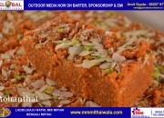 All Types of Bengali Sweets and Dryfuits Available Near Malad Station - MM Mithaiwala
