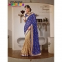 Samayra Blue & Cream Colored Georgette Net Zari Embroidered Resham Saree