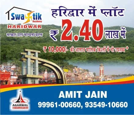 1. land is freehold and is in the name of the developer company.  2. t.h.d.c. colony (tehri hrdro development corporation.  3. eco friendly layouts.  4. vastu friendly layouts.  5. located in haridwar but away from hustle and bustle of the city.  6. 2 km.