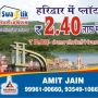 540 Square Feet Plot At Haridwar In just Rs 240000.
