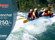 Book Uttaranchal Adventure Tour Package at Rs 7250 for 03N/04D
