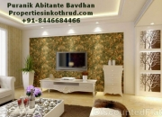 Residential Flats for Sale In Puranik Abitante Bavdhan Pune at low prices