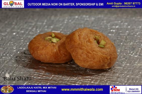 Online sweet shop - mm mithaiwala