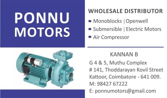 Ponnu motors [wholesale distributor]: motor pumps in coimbatore