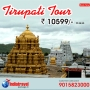 Book tirupati tour package at just Rs 10599 per person for 3 Nights / 4 Days