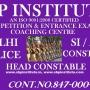 Delhi Police (S.I) Coaching Institute