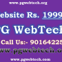 Website Rs. 1999/- Only For Your Business..
