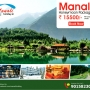 Manali Honeymoon tour Package at just Rs 15500 for 03N/04D