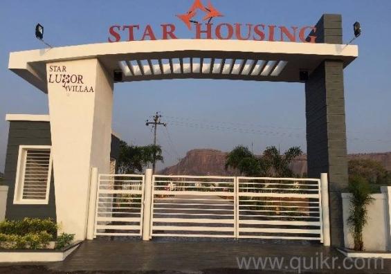 Star luxor villa at rajakamberam