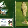 Residential plot of land available for sale at Thakurpukur.